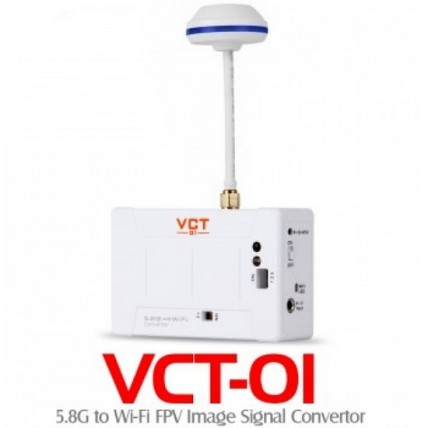 Walkera VCT-01 5.8G to WiFi Convertor Mobile Video Photo Transmission