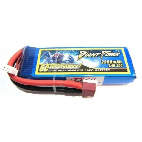 Giantpower 7.4V 2200mAh